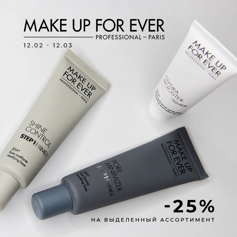 -25% на Make Up For Ever