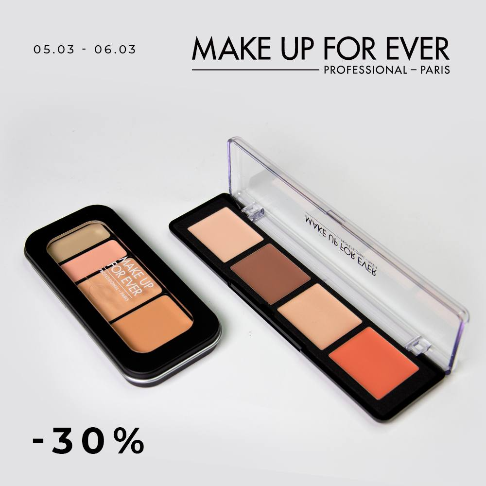 -30% на Make Up For Ever
